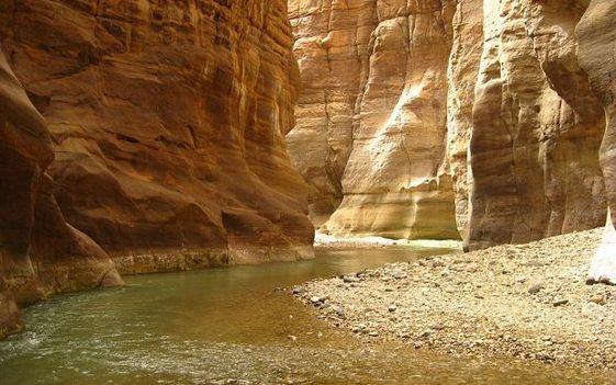 qué ver en Wadi Mujib