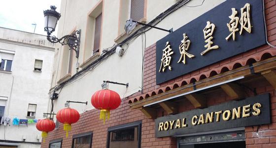 Royal Cantonés