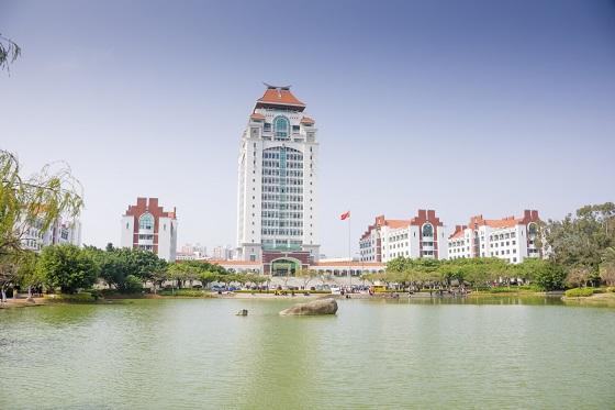 Universidad de Xiamen en CHINA