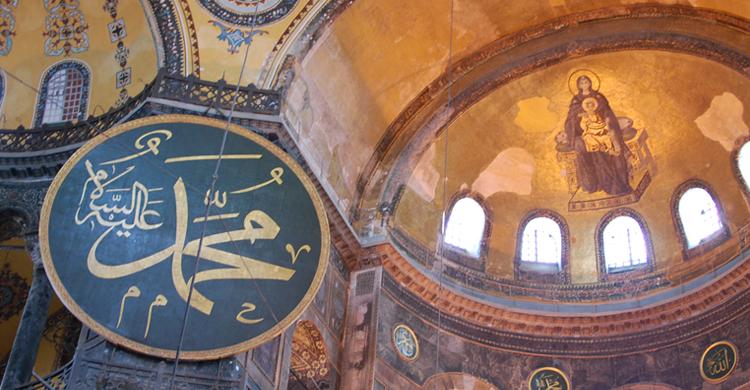 Interior basílica de Santa Sofía (Estambul) Emilio Leighton