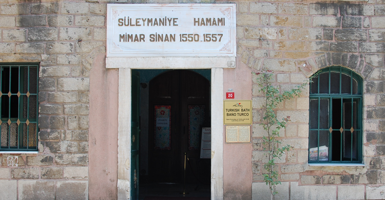 Baño turco Süleymaniye Hamami  (Emilio Leighton V)