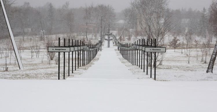 cementerio en Chernóbil (Istock)